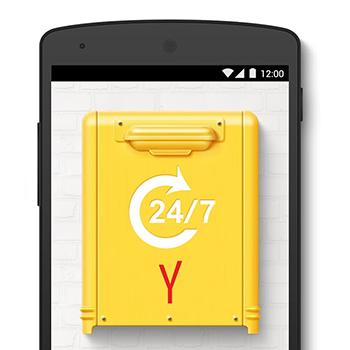 Корпоративная почта на Яндекс