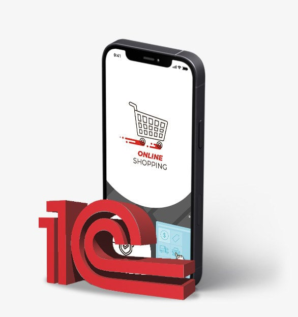 Что представляет собой интеграция интернет-магазина и 1С