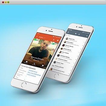 Мобильное приложение CRM-системы Битрикс24