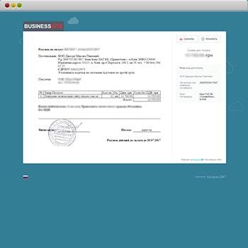 Счета в CRM-системе Битрикс24