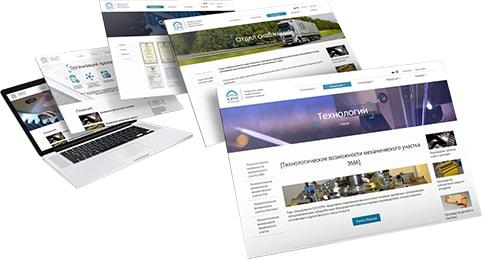 Фунции дизайна сайта