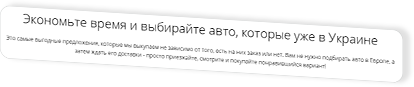 Элемент дизайна сайта