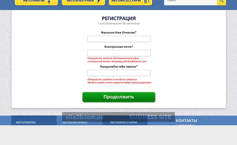 Создание интернет-магазина автозапчастей в Бизнес Сайт