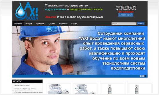 Разработка интернет-каталога