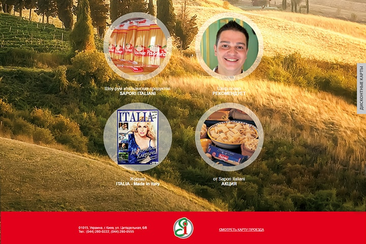 Онлайн-магазин продуктов питания