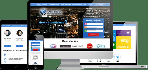 Адаптивная верстка корпоративного сайта от Business Site