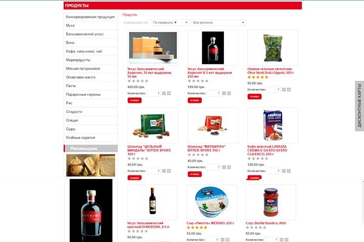 Интернет-магазин продуктов питания