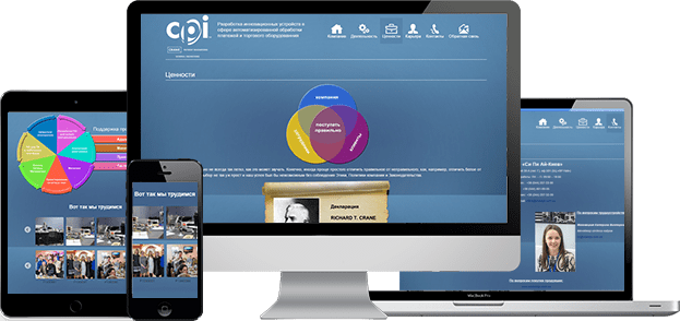 Адапьтивный корпоративный сайт Номинал