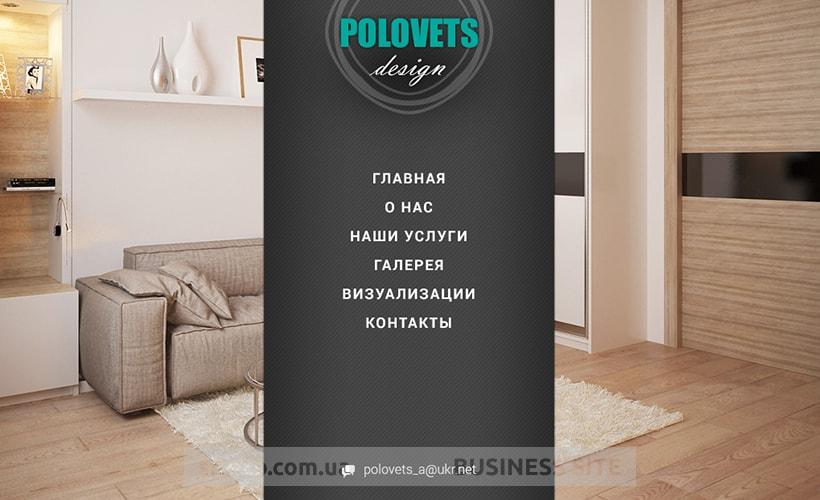 Сайт-визитка для дизайнера из Киева