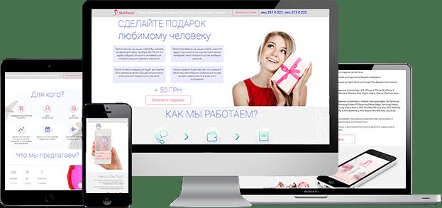 adaptive landing skintouch  Landing page для продажи аксессуара для смартфона