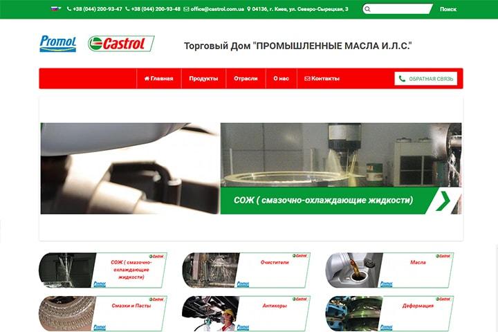 главная страница интернет-магазина Castrol