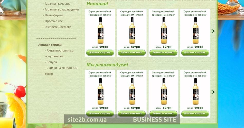 Дизайн категории товаров в интернет-магазине