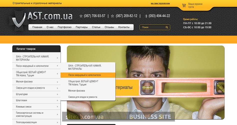 Интернет-магазин строительных материалов создание