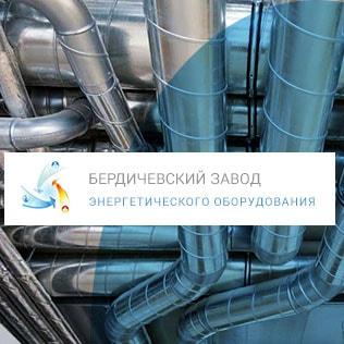Корпоративный сайт для завода
