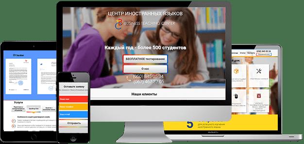 Одностраничный сайт с адаптивным дизайном для языковых курсов