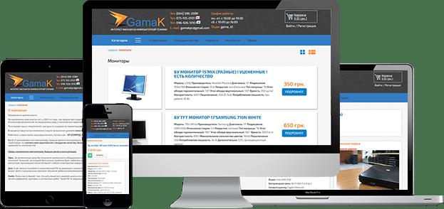 Адаптивный дизайн онлайн-магазина Гамак