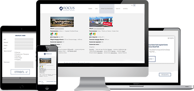 "adaptive site vizitka focus  Сайт-визитка для инвестиционной компании ""Focus Estate Fund"""