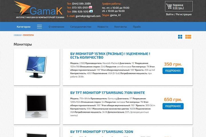 Каталог интернет-магазина компьютерной техники