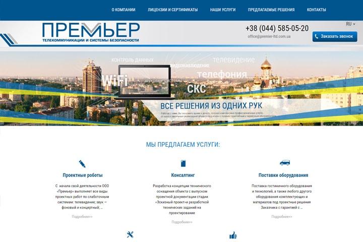 Дизайн корпоративного сайта для элекромонтажных услуг