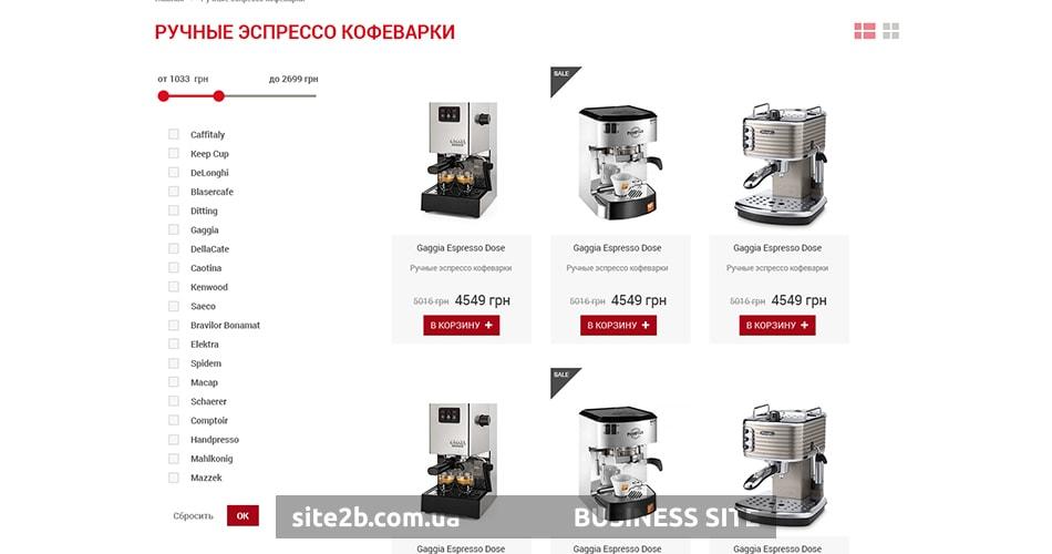 Интернет-магазин кофеварок фильтры