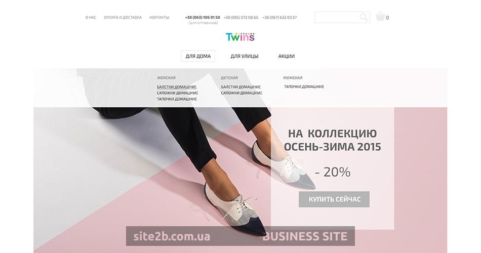 Разработка интернет-магазина обуви