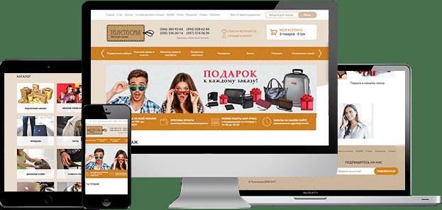 Адаптивный дизайн интернет-магазина сумок