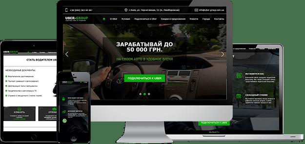 Адаптивный дизайн сайта-визитки такси Убер