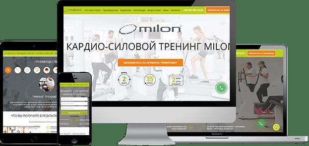 Адаптивная верстка сайта Милон
