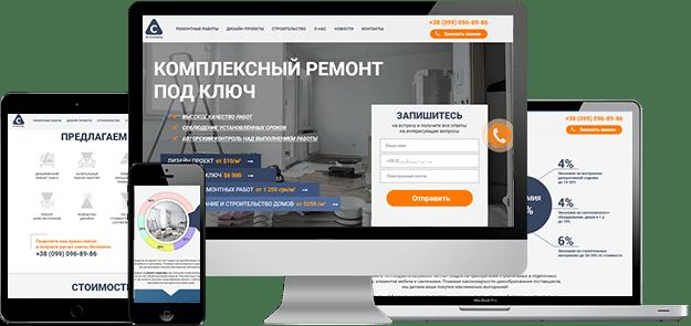 Адаптивный сайт строй компании