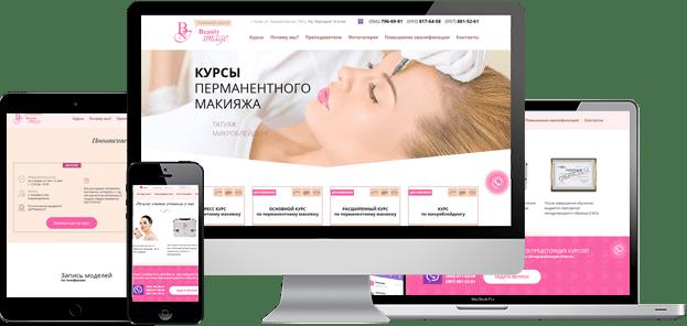 Адаптив сайта по пм макияжу