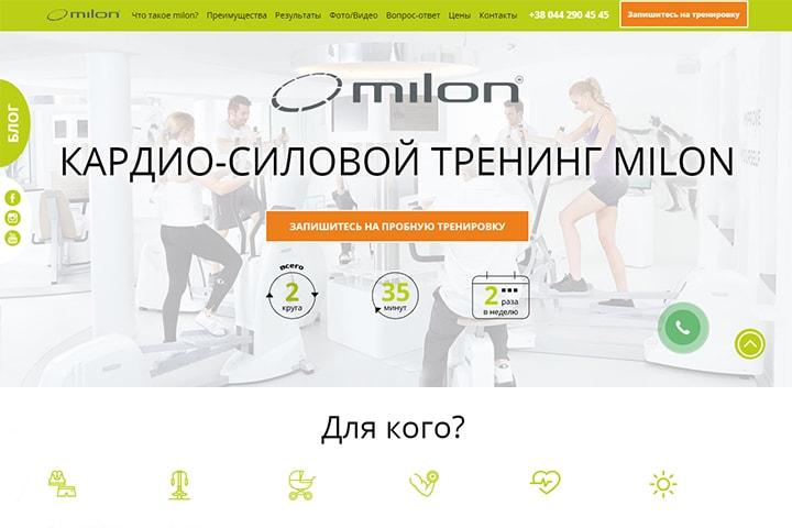 Дизайн сайта Милон