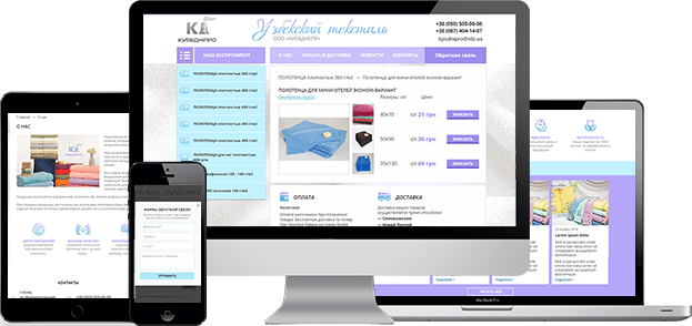 Адаптив сайта-визитки для продажи текстиля