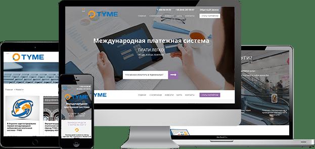 Адаптивная верстка корпоративного сайта Tyme