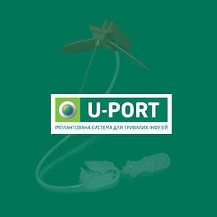 u port  Сайт-визитка для презентации инфузионных порт-систем U-PORT