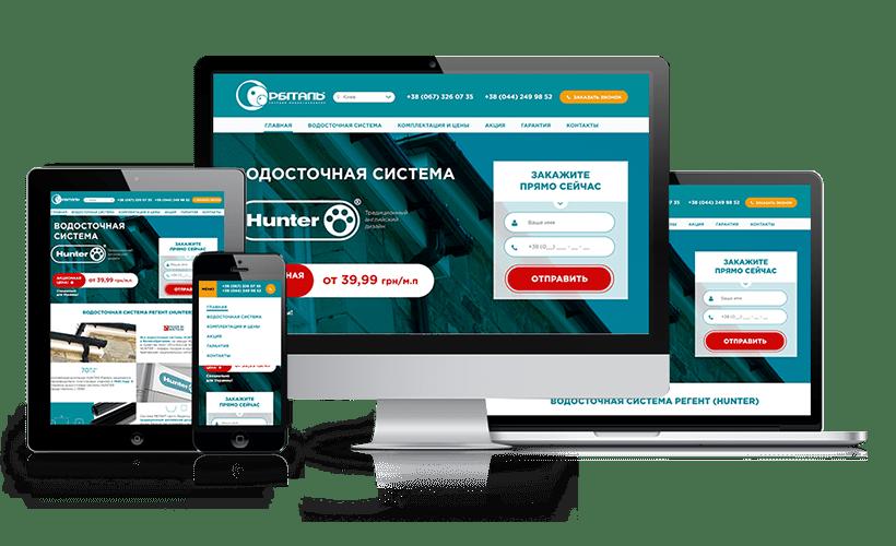 Адаптивный дизайн лендинга от Business Site
