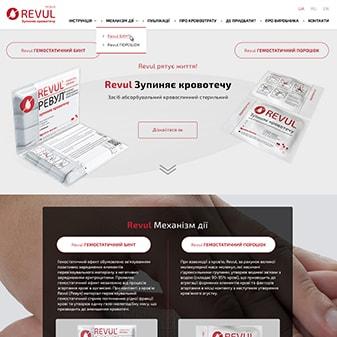 Сайт-визитка Ревул