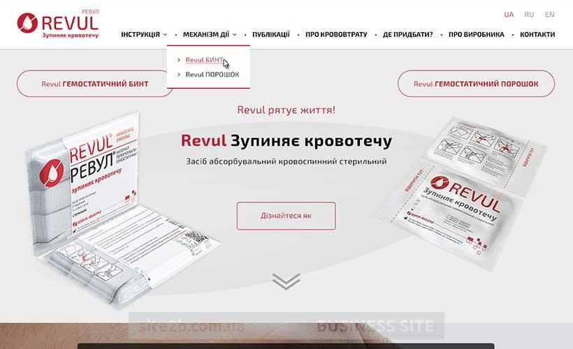 Сайт-визитка лекарственного средства