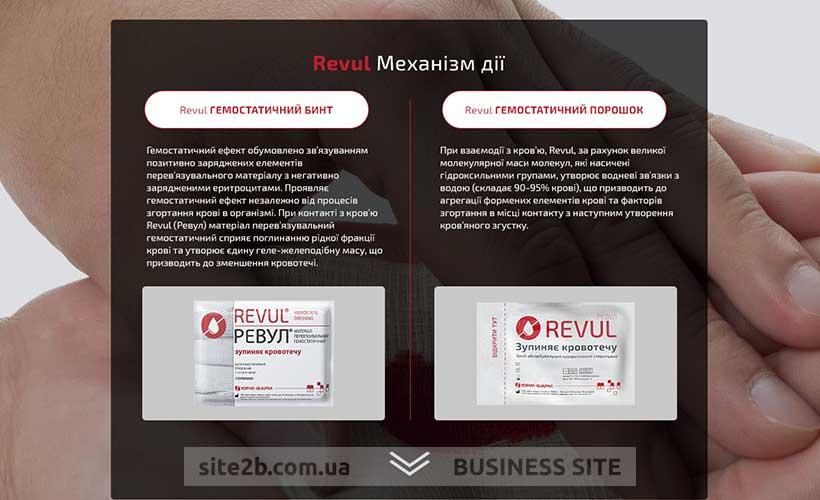 Сайт для рекламы лекарственного препарата