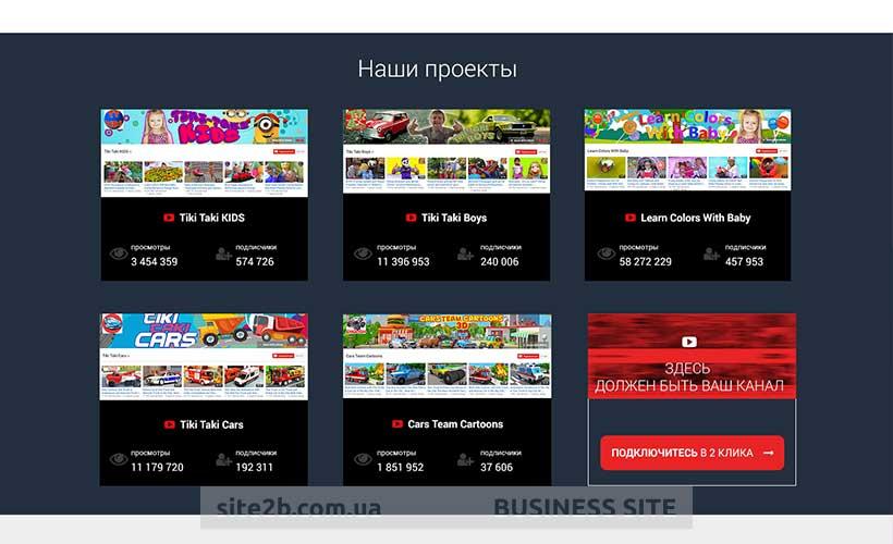 Сайт партнерки YouTube