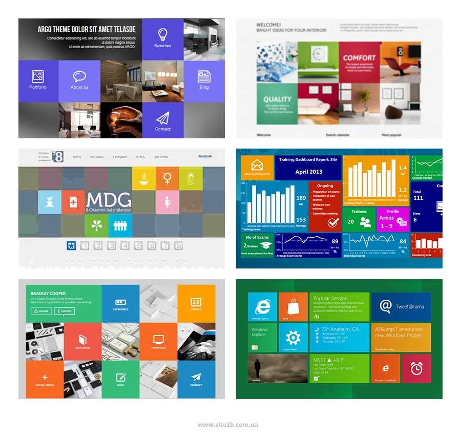 Стиль метро в дизайне сайтов