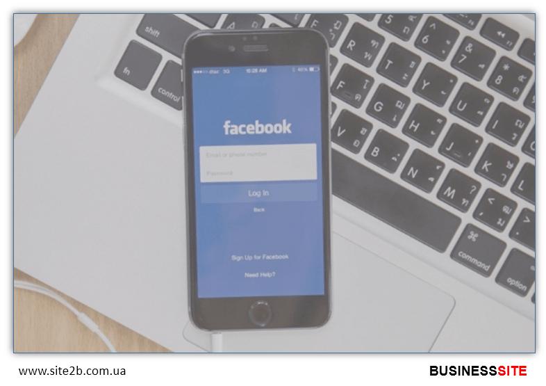 Реклама в фейсбуке для бизнеса