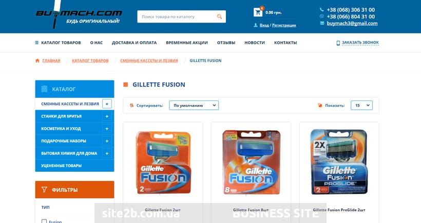 разработка интернет магазина бритв