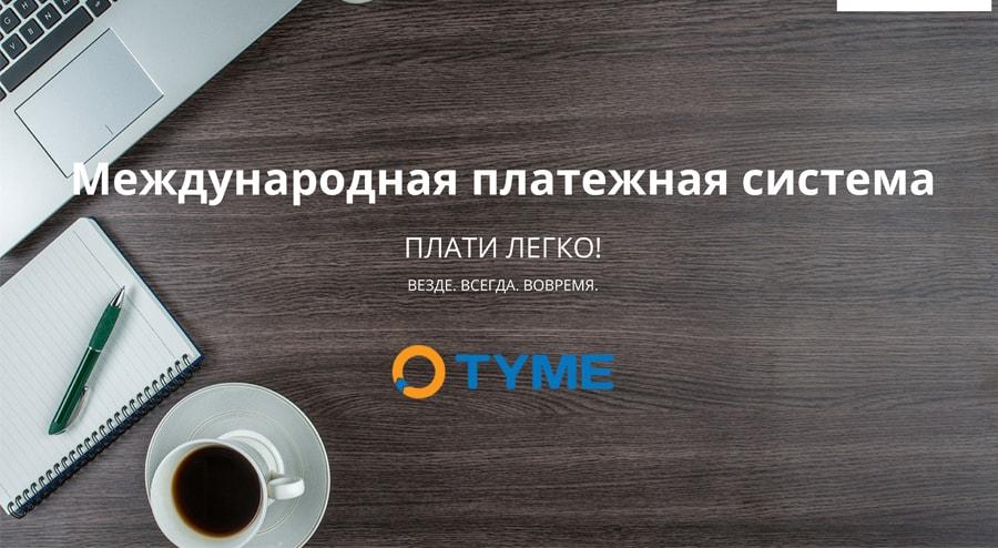 шрифт Open Sans для корпоративного сайта