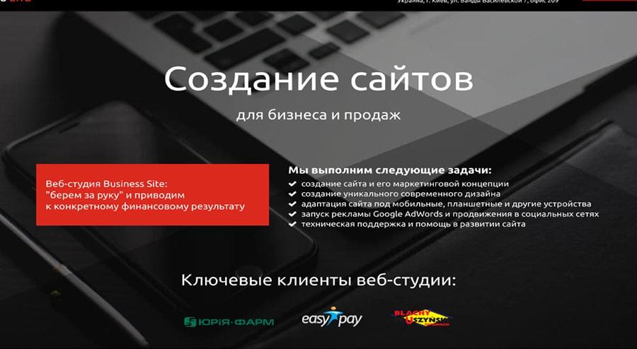 шрифт Ubuntu для сайта