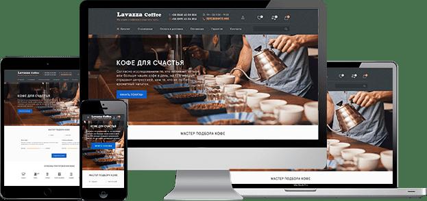 адаптив интернет магазина по продаже кофе