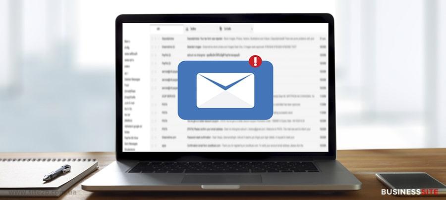 email рассылки интернет-магазина