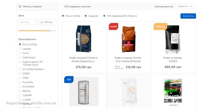интернет магазин кофе каталог