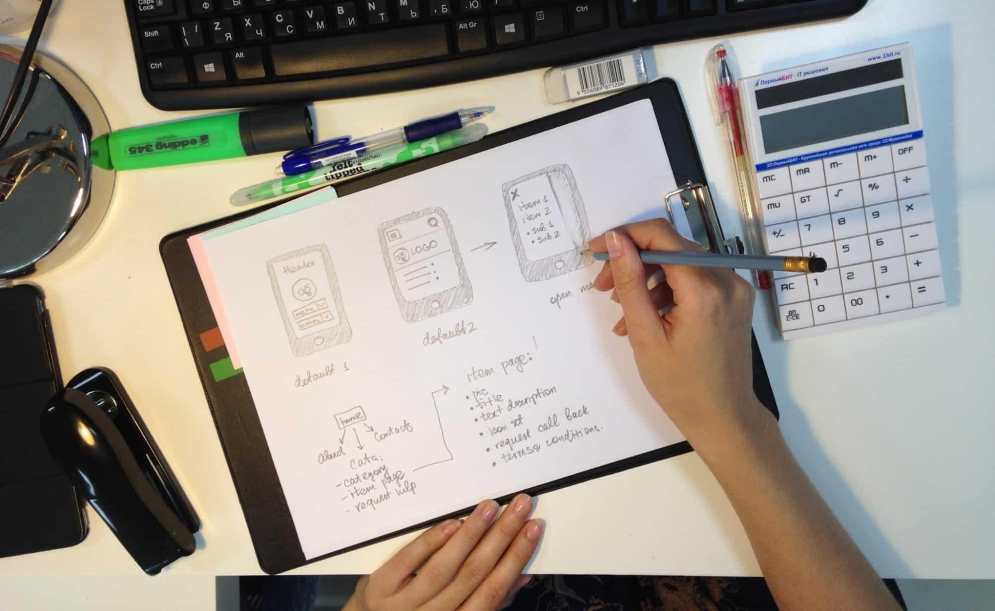 ТЗ на дизайн интернет-магазина