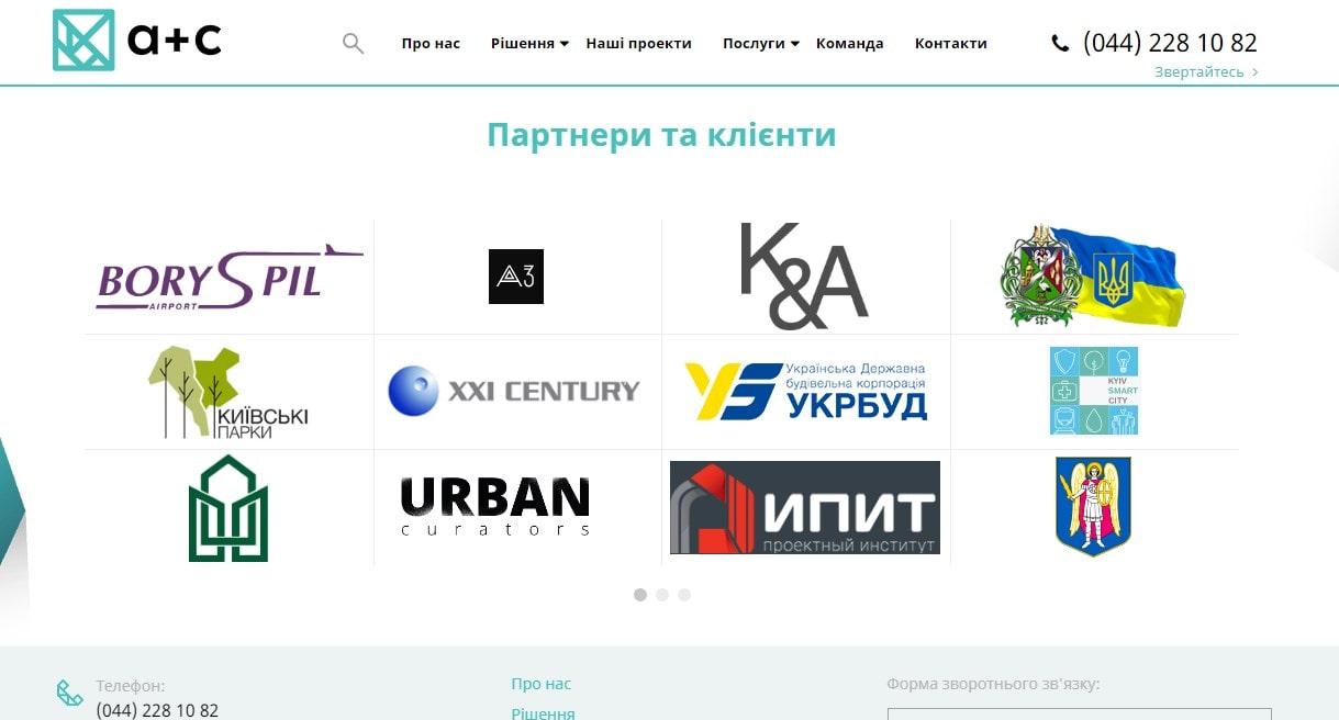 разработка корпоративного сайта для компании