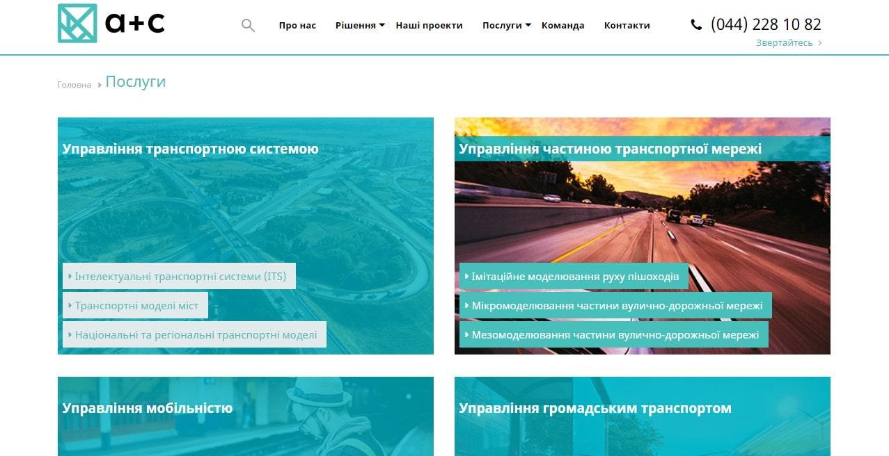 дизайн сайта для консалтинговой компании